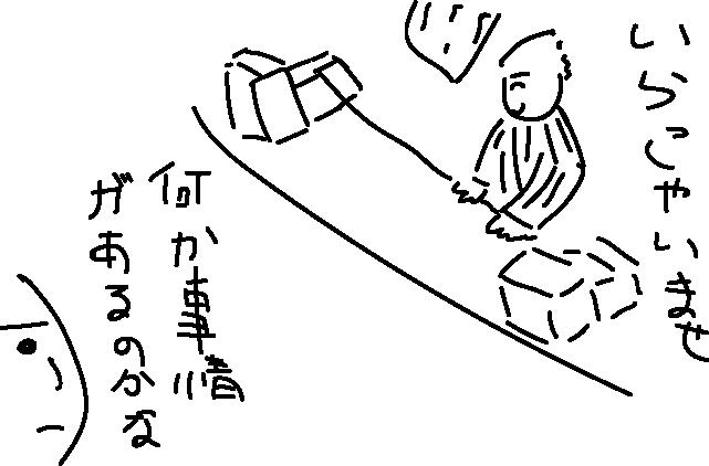 コンビニ店員